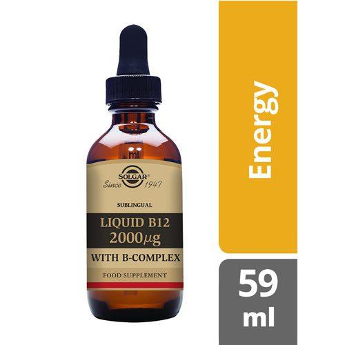 Solgar Liquid B12 59ml